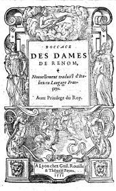 Boccace Des dames de renom: nouuellement traduict d'italien en langage françoys