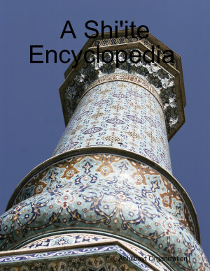 A Shi ite Encyclopedia