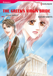 THE GREEK'S VIRGIN BRIDE: Harlequin Comics
