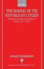 The Making of the Republican Citizen