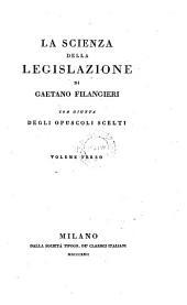Libro III.: Delle Leggi Criminali. Parte I. Della Procedura: 3