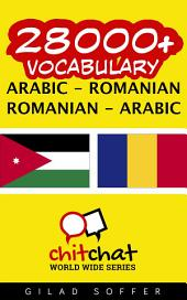 28000+ Arabic - Romanian Romanian - Arabic Vocabulary