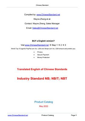 NB; NB/T; NBT - Product Catalog. Translated English of Chinese Standard. (NB; NB/T; NBT)