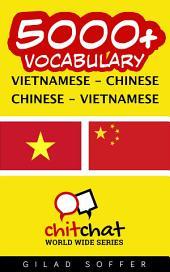 5000+ Vietnamese - Chinese Chinese - Vietnamese Vocabulary