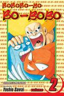 Bobobo-bo Bo-bobo, Vol. 2