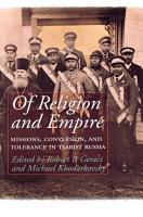 Of Religion and Empire PDF
