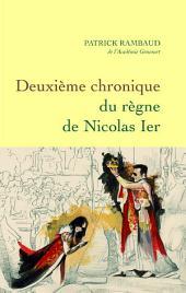Deuxième chronique du règne de Nicolas Ier
