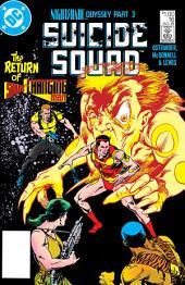 Suicide Squad (1987 - 1992) #16