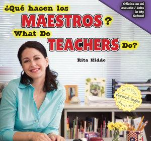 Qu   hacen los maestros    What Do Teachers Do  PDF