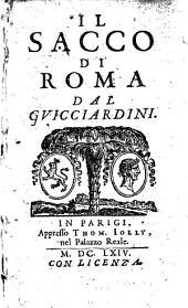 II sacco di Roma