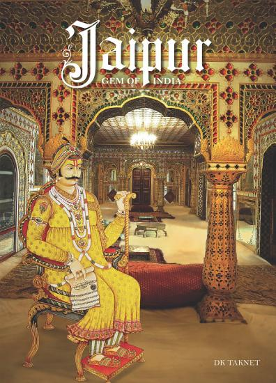 Jaipur  Gem of India PDF