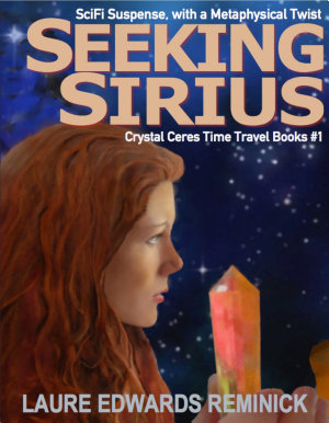 Seeking Sirius