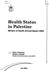 The Status of Health in Palestine PDF