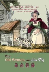 05 - The Old Woman and Her Pig (Simplified Chinese Hanyu Pinyin): 老妇赶猪(简体汉语拼音)