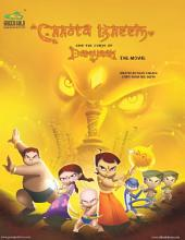 Chhota Bheem: Chhota Bheem and The Curse Of Damyaan