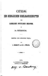 Catalog der hebräischen Bibelhandschriften der Kaiserlichen Öffentlichen Bibliothek in St. Petersburg