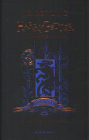 Harry Potter and the Prisoner of Azkaban. Ravenclaw Edition