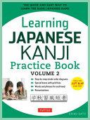 Learning Japanese Kanji Practice Book Volume 2 PDF