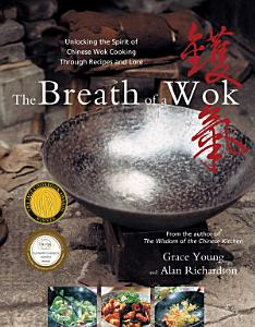 The Breath of a Wok Book