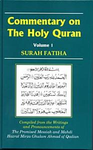 Commentary on the Holy Quran  Surah Fatiha Book