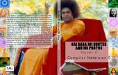 Sai Baba 101 quotes and 101 Photos: Volume II, Volume 2