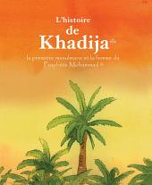 Khadija French (goodword)
