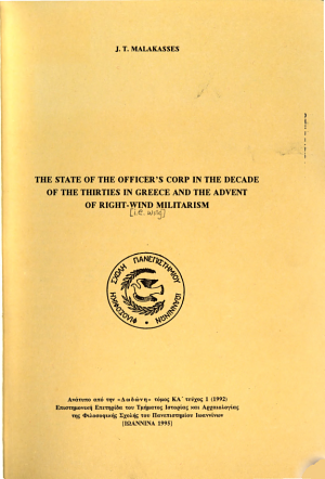 The State of the Officer s Corp in the Decade of the Thirties in Greece and the Advent of Right wind  i e  Wing  Militarism PDF