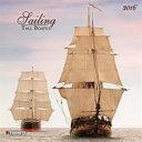 Sailing Tall Boats 2020