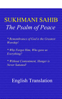 Sukhmani Sahib   English Translation PDF