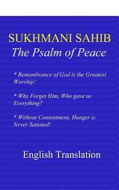 Sukhmani Sahib - English Translation: Sikhism : Prayers