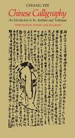 Chinese Calligraphy PDF