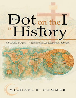 The Dot On the I In History  Of Gentiles and Jews   a Hebrew Odyssey Scrolling the Internet