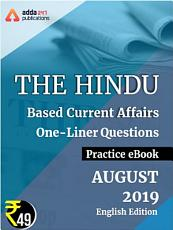 August 2019 Edition of The Hindu Newspaper Based One-Liners eBook (English Medium)