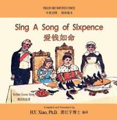 06 - Sing A Song of Sixpence (Simplified Chinese): 爱钱如命(简体)