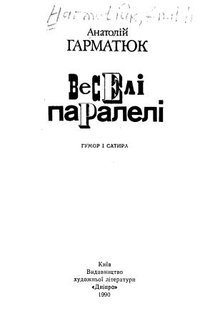 Veseli paraleli PDF
