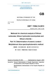 GB/T 11064.14-2013: Translated English of Chinese Standard. Buy true-PDF at www.ChineseStandard.net. (GBT 11064.14-2013, GB/T11064.14-2013, GBT11064.14-2013): Methods for chemical analysis of lithium carbonate, lithium hydroxide monohydrate and lithium chloride - Part 14: Determination of arsenic content - Molybdenum blue spectropotometic method.