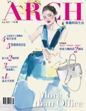 ARCH雅趣時尚生活330期