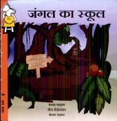 Jungle Ka School: Meera Tendolkar