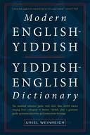 Modern English Yiddish Yiddish English Dictionary PDF