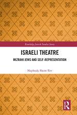 Israeli Theatre