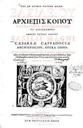 Ta Heuriskomena: Volume 1