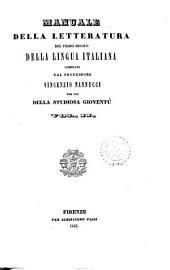 Manuale della letteratura del primo secolo della lingua italiana: 2