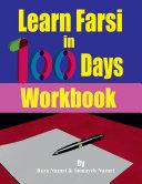 Learn Farsi in 100 Days