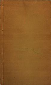 安徽通志: 260卷, 卷首 : 6卷, 第 21-30 卷