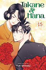 Takane & Hana, Vol. 15