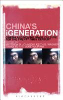 China s iGeneration PDF
