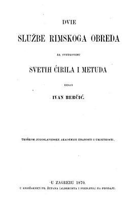Posebna izdanja PDF