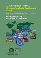 Area Studies  Regional Sustainable Development Review   China   Volume I PDF