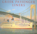 Greek Passenger Liners