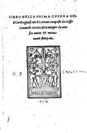 Libro della prima guerra del li Carthaginesi con li Romani